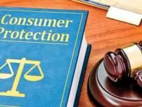 आभासी सुनावणीसाठी तात्काळ कार्यवाही करा;मुंबई ग्राहक पंचायतची शासनाकडे मागणी - Marathi News | Take immediate action for a virtual hearing; Demand of Mumbai Consumer Panchayat to the Government | Latest mumbai News at Lokmat.com