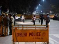 Delhi Violence: अरे भाऊ, कोणीतरी हॉस्पिटलला सोडा नाहीतर हा मरेल; दिल्ली हिंसाचारातील विदारक चित्र