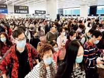 China Coronavirus : जगभरात अलर्ट! कोरोना व्हायरसमुळे 41 जणांनी गमावला जीव