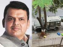 "Mukesh Ambani: ""तपास अधिकारी अन् स्कोर्पिओ गाडी मालकाचं फोनवरून संभाषण""; मुकेश अंबानी प्रकरणाला वेगळंच वळण - Marathi News | Mukesh Ambani: ""Investigating officer, Scorpio car owner's phone conversation Says Devendra Fadnavis | Latest politics Photos at Lokmat.com"
