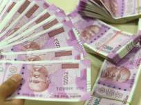 सावधान! परराष्ट्र मंत्रालयाच्या अधिकृत क्रमांकाचा वापर करत होतेय फसवणूक, तरुणाला लुटले - Marathi News | Be careful! Fraud using the official number of the Ministry of Foreign Affairs, robbed the youth of palghar | Latest mumbai News at Lokmat.com