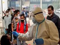 मुंबईत रुग्ण निदानाच्या तुलनेत बरे होणाऱ्यांची संख्या अधिक, दिवसभरात कोरोनाचे २ हजार ४०३ रुग्ण तर ६८ मृत्यू - Marathi News | In Mumbai, the number of cures is higher than the number of diagnoses, 2,403 corona patients and 68 deaths in a day. | Latest maharashtra News at Lokmat.com