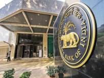 आरबीआयची वॉररूम २४ तास सक्रिय; वित्तीय प्रणाली सहीसलामत ठेवण्यासाठी ९० कर्मचारी करतात काम - Marathi News | RBI Warroom 2 Hours Active; 90 employees work to keep the financial system in sync | Latest business News at Lokmat.com