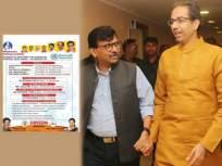 """""""शिवसेनेनं नागरिकांना डॉक्टरचा सल्ला न घेता 'कंपाउंडर'कडून औषधे घेण्यास प्रोत्साहन देऊ नये"""" - Marathi News   BJP MLA Atul Bhatkhalkar Target Shiv Sena Over corporators advertise medicine on social media   Latest politics News at Lokmat.com"""