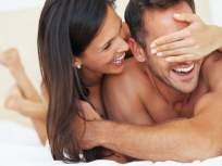 लैंगिक जीवन : कधीही अनुभवला नसेल असा खास क्लायमॅक्स, तोही परफेक्ट 4 टिप्समध्ये.... - Marathi News | Sex Life : Four simple steps to reach best orgasm api | Latest sexual-health Photos at Lokmat.com