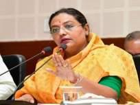 'मला राजकीय आयुष्यातून संपवण्याचा प्रयत्न'; यशोमती ठाकूर यांनी केला दावा - Marathi News | Trying to get me out of political life; Minister Yashomati Thakur made allegations against BJP | Latest mumbai News at Lokmat.com
