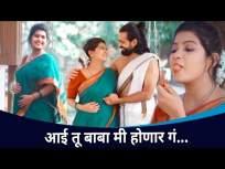 धनश्री काडगावकरकडे लवकरच गुड न्युज | Dhanashri Kadgaonkar Pregnancy Photoshoot | Lokmat CNX Filmy - Marathi News | Good news to Dhanashree Kadgaonkar soon Dhanashri Kadgaonkar Pregnancy Photoshoot | Lokmat CNX Filmy | Latest entertainment Videos at Lokmat.com