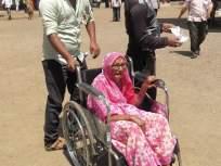 ९५ वर्षीय आजीबाईचे उत्स्फूर्त मतदान!