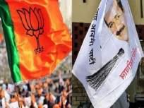 Delhi Election 2020: कोट्यधीश उमेदवारांमध्ये आप-भाजपचाच बोलबाला; धर्मपाल लाकडा २९० कोटींचे मालक