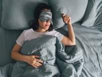 खूप प्रयत्न करूनही रात्री लवकर झोप येत नाही का? या उपायांनी येईल तुम्हाला गाढ झोप... - Marathi News | Remedies for sound sleep | Latest health News at Lokmat.com