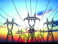 वीज नियामक आयोगाच्या अध्यक्षपदाच्या निवडीसाठी सरकारची लगीनघाई; अनेक कायदेशीर प्रश्न उपस्थित - Marathi News | The government is in a hurry to elect the chairman of the Electricity Regulatory Commission | Latest mumbai News at Lokmat.com