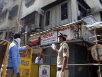 CoronaVirus News: १०हून अधिक रुग्ण असलेल्या इमारती सील; महापालिकेचा निर्णय - Marathi News | Decision of Seal Corporation for buildings with more than 10 patients | Latest mumbai News at Lokmat.com