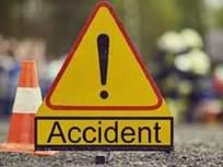 कार-कंटेनरच्या अपघातात समाजकल्याण अधिकारी ठार