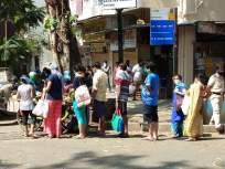 CoronaVirus in Mumbai: लाईन है खडी! मुंबईकरांचा दिसला संयम; भाजीपाला घेण्यासाठी रांगेत उभे - Marathi News | Coronavirus Latest Mumbai News people stood in line to get vegetables hrb | Latest mumbai News at Lokmat.com