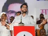 Maharashtra Election 2019: मुंबईच्या विकासाचं मॉडेल महाराष्ट्रात न्यायचंय- आदित्य ठाकरे