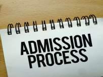 अकरावी प्रवेशासाठी महाविद्यालयांची नोंदणी आजपासून - Marathi News | Registration of colleges for the eleventh admission from today | Latest mumbai News at Lokmat.com