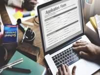 अकरावी प्रवेश अर्ज भरण्याची प्रक्रिया २६ जुलैपासून - Marathi News | Eleventh admission application process from 26th July | Latest mumbai News at Lokmat.com