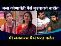Exclusive : मला कोणाचेही पैसे बुडवायचे नाहीत | Director Mandar Devasthali | Lokmat cnx Filmy - Marathi News | Exclusive: I don't want to waste anyone's money Director Mandar Devasthali | Lokmat cnx Filmy | Latest entertainment Videos at Lokmat.com