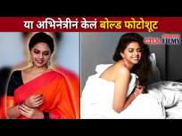 अभिनेत्री Rutuja Bagwe ने केलं बोल्ड फोटोशूट | Actress Rutuja Bagwe Bold PhotoShoot | Lokmat Filmy - Marathi News | Actress Rutuja Bagwe did a bold photoshoot Actress Rutuja Bagwe Bold PhotoShoot | Lokmat Filmy | Latest entertainment Videos at Lokmat.com