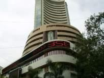 तांत्रिक बिघाडामुळे एनएसई ठप्प; नियोजित वेळेनंतरही चालले शेअर बाजारांचे कामकाज - Marathi News | NSE jammed due to technical glitch; The stock market continued to operate after the scheduled time | Latest mumbai News at Lokmat.com
