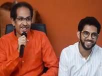काँग्रेसच्या मदतीने चार प्रभागांमध्ये शिवसेनेची भाजपाला मात; सेनेकडे १२ समित्यांचे अध्यक्षपद - Marathi News   Shiv Sena defeats BJP in four wards with the help of Congress; Sena holds the chairmanship of 12 committees   Latest mumbai News at Lokmat.com