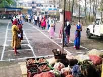 Coronavirus : दोडामार्ग येथील नागरिकांनी 'सोशल डिस्टन्सिंग' पाळून केली भाजी खरेदी - Marathi News | Coronavirus: Citizens of Doda Marg follow 'social distance' and buy vegetables | Latest maharashtra News at Lokmat.com