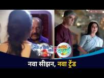 मराठी मालिका आणि वेबसिरीजमध्ये नवा ट्रेंड कोणता? New Trend In Marathi Serials And Webseries - Marathi News | What is the new trend in Marathi series and webseries? New Trend In Marathi Serials And Webseries | Latest entertainment Videos at Lokmat.com