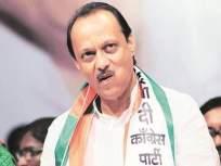 अजित पवारांनी डिलीट केलं 'ते' आदरांजलीचं ट्विट, सांगितलं राज'कारण' - Marathi News | Ajit Pawar deletes 'Adaranjali's tweet of pandit dindayal upadhay', says politics | Latest mumbai News at Lokmat.com