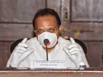 Ajit Pawar News: अजित पवारांना कोरोनाची लागण नाही; पार्थ पवारांनी केले अफवांचे खंडन - Marathi News   Deputy CM Ajit Pawar not Corona Positive; Parth Pawar told   Latest politics News at Lokmat.com