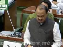 Maharashtra Budget 2021: राज्यातील ३१ लाख २३ हजार शेतकऱ्यांना कर्जमुक्तीचा लाभ: अजित पवार - Marathi News | maharashtra budget 2021 ajit pawar informed that 31 lakh 23 thousand farmers get benefit of loan waiver | Latest maharashtra News at Lokmat.com