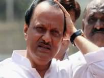 अजित पवारांविरोधात हक्कभंग; भाजपाची सूचना विधानसभा उपाध्यक्षांनी स्वीकारली - Marathi News   BJp's privilege of motion against Ajit Pawar   Latest politics News at Lokmat.com