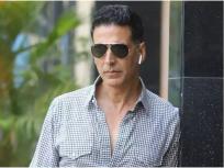 बाबो ! फक्त दोन दिवसाच्या शूटिंगसाठी अक्षय कुमारने घेतले इतक्या कोटींचे मानधन,आकडा वाचून तुम्हीही व्हाल थक्क - Marathi News | Akshay Kumar Takes Huge Amount For Film Atrangi Ray | Latest bollywood News at Lokmat.com