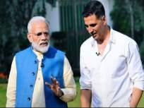 Corona Virus: तुस्सी ग्रेट हो, खिलाडी अक्षय कुमारने करोना विषाणूशी लढण्यासाठी केली कोट्यवधींची मदत, सर्वाधिक रक्कम देणारा तो पहिला अभिनेता - Marathi News | Corona Virus: Tusi Great Ho, Akshay Kumar donates 25 crores to PM-CARES Fund-SRJ | Latest bollywood News at Lokmat.com
