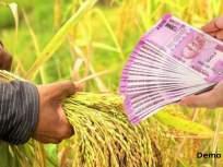 पीक कर्जाचा भरणा करण्यासाठी हवी मुदतवाढ ! - Marathi News | Extension required to pay crop loan! | Latest akola News at Lokmat.com