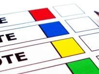 अकोला अर्बन बँक निवडणूक;खंडवा-इंदूर येथील सभासदांच्या यादीवर आक्षेप
