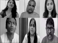 Corona Virus: whatt....कलाकार का म्हणातायेत 'आम्हाला फरक पडत नाही, जोवर आमचा कोणी जात नाही' - Marathi News | Maharashtrachi Hasya Jatra Actors posted video To Make People Aware About corona virus-SRJ | Latest television News at Lokmat.com
