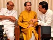 'अमर, अकबर, अँथनी'ने 'रॉबर्ट सेठ'चा पराभव केला'; काँग्रेसचा भाजपला टोला - Marathi News | amar akbar anthony defeated Robert Seth says Congress spokesperson sachin sawant | Latest politics News at Lokmat.com