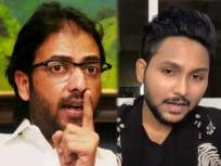 तुला लवकरच थोबडवणार; मनसेची जान कुमार सानूला थेट धमकी - Marathi News | will beat you soon mns threatens Jaan Kumar Sanu for disrespecting marathi in bigg boss 14 | Latest mumbai News at Lokmat.com