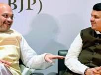 Vidhan Sabha 2019 : विधानसभा निवडणुकीनंतरही देवेंद्र फडणवीसच मुख्यमंत्री, अमित शहांचे स्पष्ट संकेत