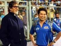 IPL 2019 : बच्चन कुटुंबीय राजस्थान रॉयल्स संघाचे मालकी हक्क घेण्यास उत्सुक - सूत्र