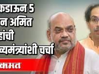 अजित पवारची महत्त्वाची घोषणा - Marathi News | Important announcement of Ajit Pawar | Latest politics Videos at Lokmat.com