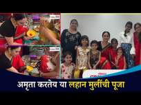 नवरात्रनिमित्त मराठी अभिनेत्रीची हटके पोस्ट | Amruta khanvilkar, Tejaswini Pandit | Lokmat CNX Filmy - Marathi News | Funny post of Marathi actress on the occasion of Navratri | Amruta khanvilkar, Tejaswini Pandit | Lokmat CNX Filmy | Latest entertainment Videos at Lokmat.com