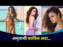 अमृताचा ग्लॅमरस फोटो पाहून फॅन्स फिदा | Amruta Khanvilkar Glamours Photo | Lokmat CNX Filmy - Marathi News | Fans see Amrita's glamorous photo Amruta Khanvilkar Glamors Photo | Lokmat CNX Filmy | Latest entertainment Videos at Lokmat.com