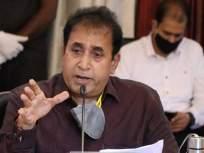 गृहमंत्र्यांची मोठी घोषणा, कोरोना लॉकडाऊनमधील दाखल गुन्हे मागे घेणार - Marathi News   Corona to withdraw crime in lockdown, big announcement by Home Minister anil deshmukh   Latest mumbai News at Lokmat.com