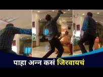 अन्न कसं जिरवायचं? Piyush Ranade on Digestive   Lokmat CNX Filmy - Marathi News   How to digest food? Piyush Ranade on Digestive   Lokmat CNX Filmy   Latest entertainment Videos at Lokmat.com