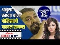 Payal Ghosh लैंगिग अत्याचार प्रकरणी होणार चौकशी | Anurag Kashyap | Lokmat CNX Filmy - Marathi News | Payal Ghosh sexual harassment case to be probed | Anurag Kashyap | Lokmat CNX Filmy | Latest entertainment Videos at Lokmat.com