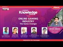 What's happening in Online Gaming Industry? Hrishi Oberoi | TheRawKnee | Mohit Sureka & Others - Marathi News | What's happening in Online Gaming Industry? Hrishi Oberoi | TheRawKnee | Mohit Sureka & Others | Latest other-sports Videos at Lokmat.com