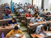 एमएचटी-सीईटी परीक्षांच्या सुधारित तारखा जाहीर; १ ते २० ऑक्टोबरदरम्यान पीसीबी, पीसीएमच्या परीक्षा - Marathi News | Announced revised dates for MHT-CET exams; PCB, PCM exams from 1st to 20th October | Latest mumbai News at Lokmat.com