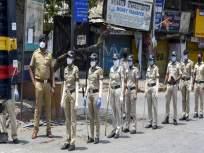 कोरोना पॉझिटीव्ह रूग्णफिरत होता बाहेर; गोवंडी पोलीस ठाण्यात गुन्हा दाखल - Marathi News | Corona positive patient was walking out; A case has been registered at Govandi police station | Latest crime News at Lokmat.com