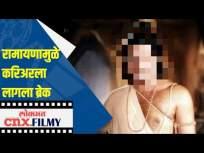 'रामायण'ने अरुण गोविल यांना अफाट लोकप्रियता दिली - Marathi News | 'Ramayana' gave huge popularity to Arun Govil | Latest entertainment Videos at Lokmat.com